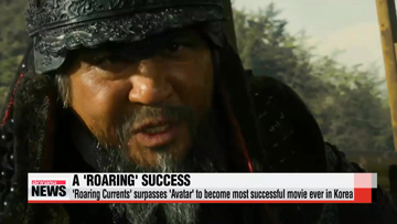 'Roaring Currents' becomes all-time most successful movie in Korea