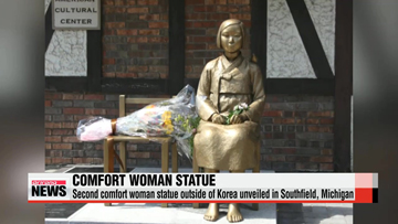 Second comfort women statue overseas unveiled in Michigan