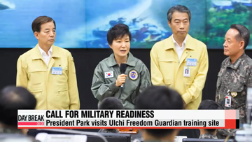 President Park visits Ulchi military training site