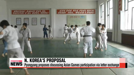 N. Korea proposes discussing Asian Games participation via letter exchange