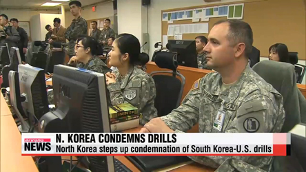 North Korea steps up condemnation of South Korea-U.S. drills