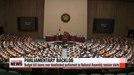 Budget bill looms over deadlocked parliament as National Assembly session starts