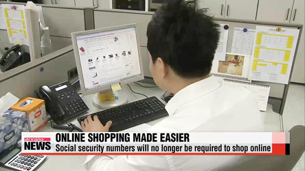 Gov't simplifying online shopping process for foreigners