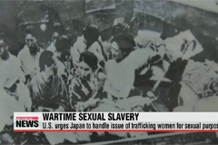 U.S. says sexual slavery victims were trafficked by Japan's military
