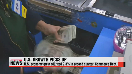 U.S. economy grew adjusted 2.3% in second quarter