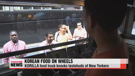 KORILLA food truck tantalizing taste buds in New York