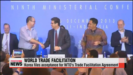 Korea joins WTO's Trade Facilitation Agreement