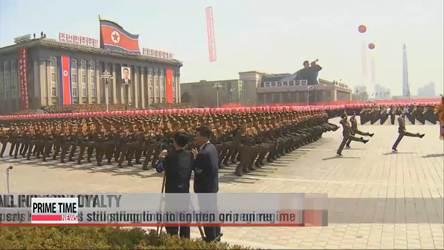 N. Korea's top official calls for loyalty to leader