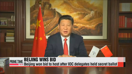 Beijing wins bid to host 2022 Winter Olympics