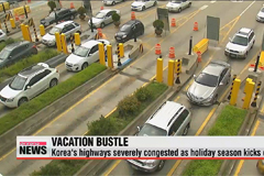 Major expressways bustling as vacation season kicks off in Korea