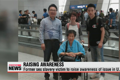 Former sex slavery victim to raise awareness in U.S.