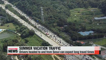 Summer vacation traffic hits drivers to and from Seoul