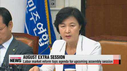 Labor market reform tops agenda for August assembly session