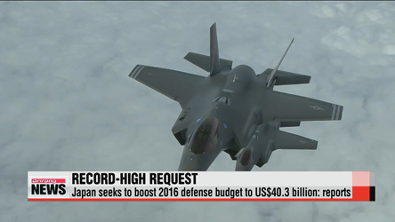 Japan seeks to boost 2016 defense budget to US$40.3 billion: reports