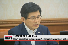 Gov't considers designating Aug. 14 as temporary holiday ahead of Liberation Day