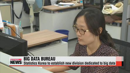 Statistics Korea to establish new division solely for big data