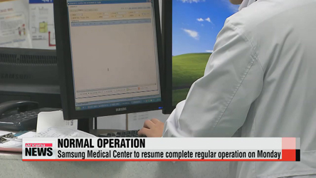Samsung Medical Center to begin regular operation today