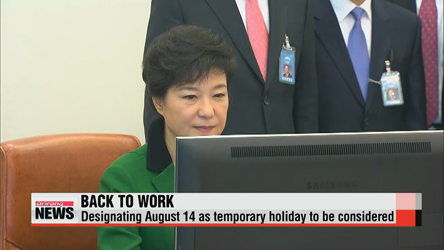 Issues topping President Park's agenda after summer holiday