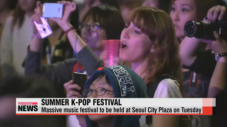 'Summer K-pop Festival' to be held at Seoul City Plaza on Tuesday