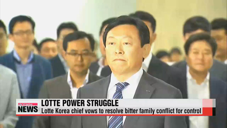 Lotte Korea chief vows to swiftly resolve power struggle