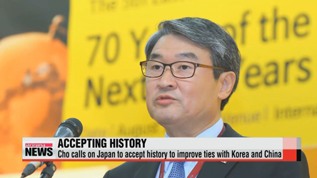 Korean minister urges Korea, China, Japan to accept history to move forward