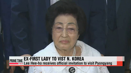 Former first lady receives official invitation to visit N. Korea