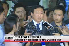 Lotte Korea chief vows to swiftly resolve group's power struggle