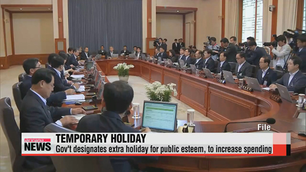 Gov't designates Aug. 14 as extra holiday to mark Liberation Day