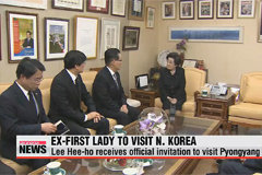 Former first lady to visit N. Korea, raising hopes of better inter-Korean ties