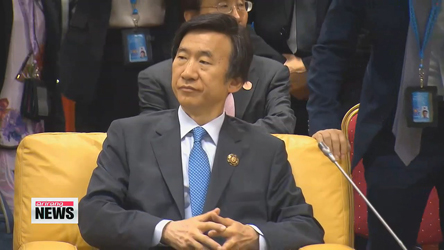 FM Yun Byung-se heads to Malaysia for ASEAN-led meetings