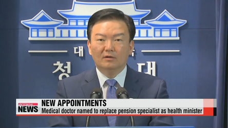 President Park replaces health care officials, plans national address on state agenda