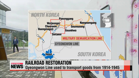 South Korea breaks ground to restore severed inter-Korean railroad