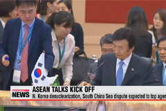Foreign Minister Yun Byung-se to engage in ASEAN-led security talks