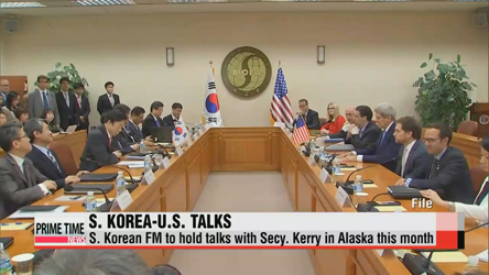 S. Korea, U.S. to hold foreign ministers' talks this month