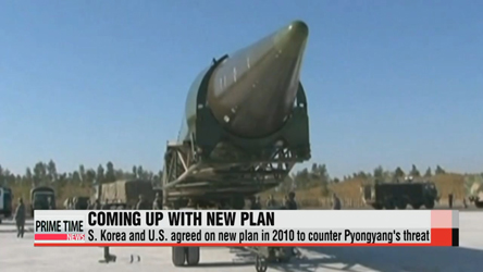 S. Korea, U.S. sign new operation plan aimed at removing N. Korea's WMDs