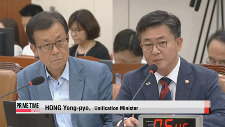 S. Korea's unification minister reports to lawmakers on inter-Korean talks