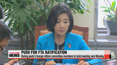 Saenuri Party to bring in FTA-related bills