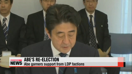 Abe likely to be re-elected LDP leader
