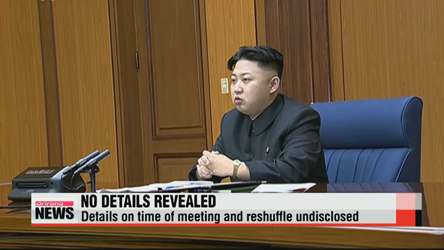 N. Korean leader fires military aides
