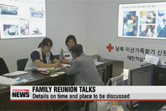 S. Korean Red Cross proposes holding talks on Sept. 7th