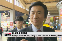 Foreign Minister Yun, Kerry to hold talks on N. Korea, alliance