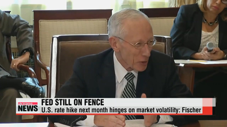 U.S. rate hike next month hinges on market volatility: Fischer