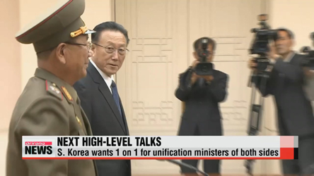 Two Koreas could arrange talks for unification ministers of both sides