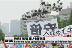 Japanese citizens protest defense legislation change