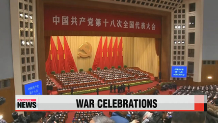 Air of excitement in China for war celebrations this week