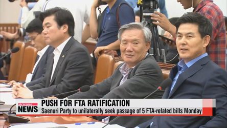 Saenuri Party to unilaterally seek passage of 5 FTA-related bills