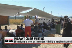 EU leaders to hold emergency meeting on migrant crisis