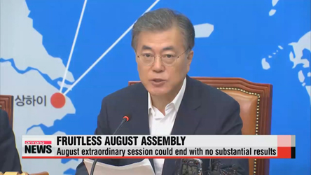 August extraordinary session could end Monday without any substantial result