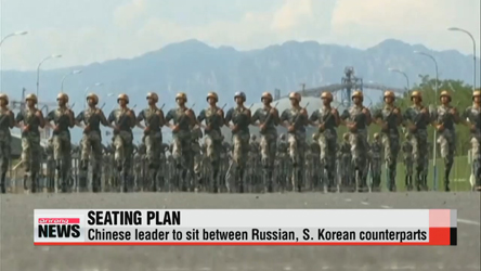 S. Korean leader likely to be seated next to Xi Jinping at military parade