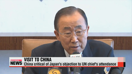 China critical of Japan's objection to UN chief's China visit